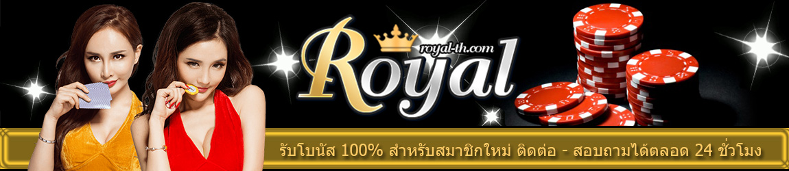 www.fusedspace.org-banner-royal