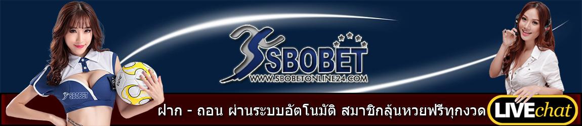www.fusedspace.org-banner-sbobet