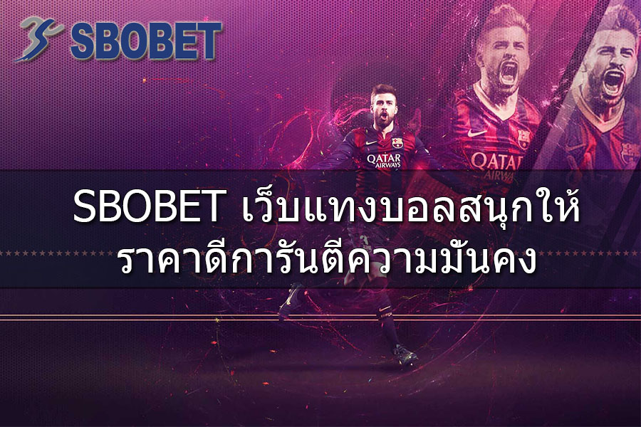 sbobet make money online.